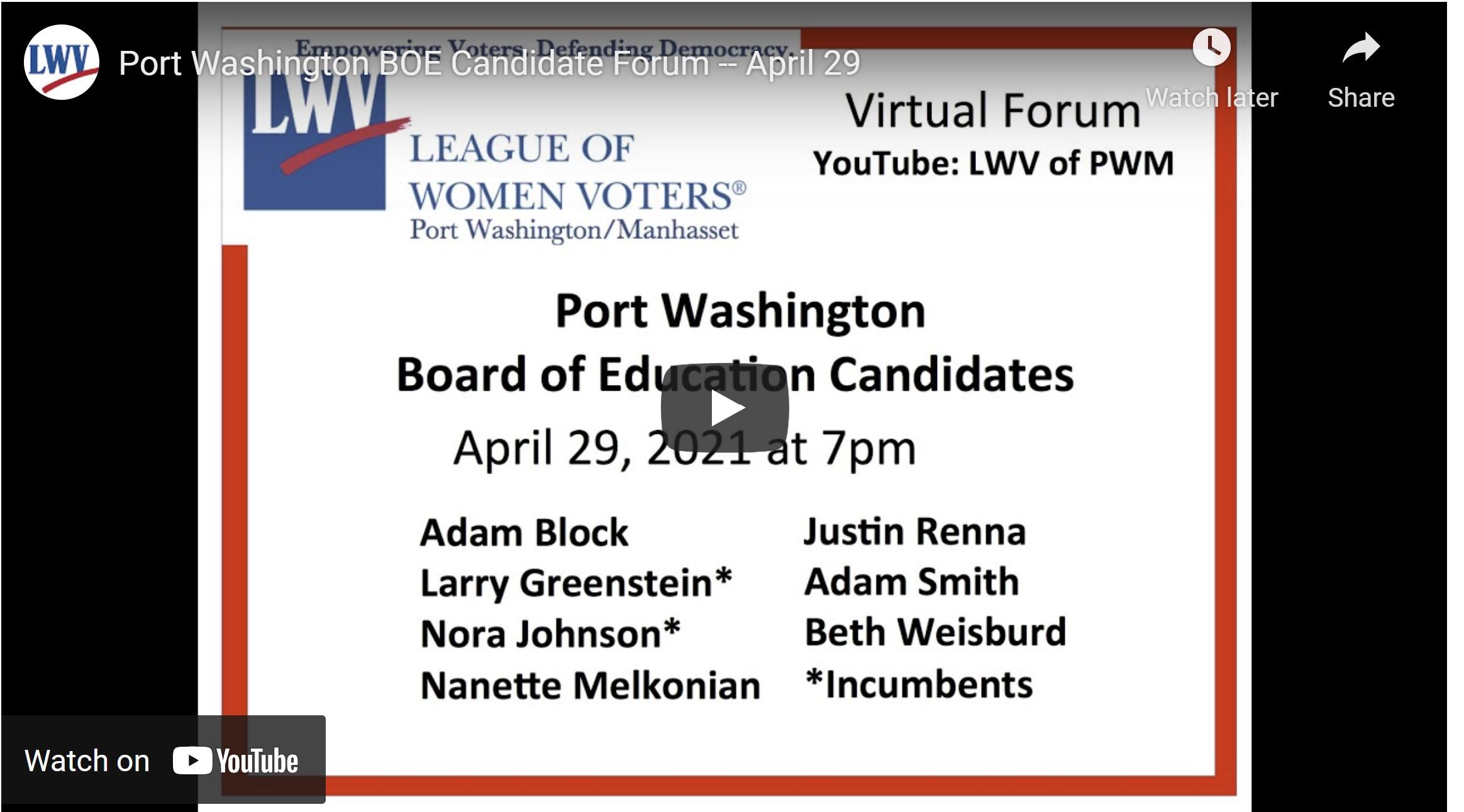 Port Washington Board of Education